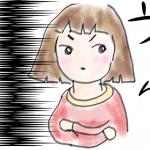 カフェカーテンの作り方(1)