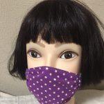 手作りマスクの作り方(タック入り)マスクを手作りするぅー