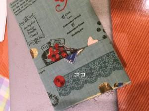 ハンドメイドのカードケース