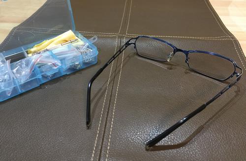メガネを自分で修理する
