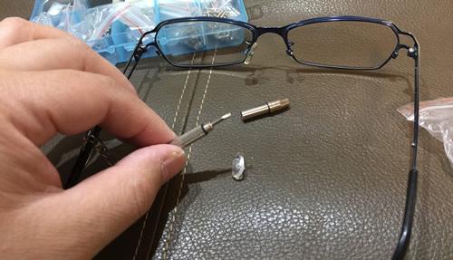 メガネ修理キットを使う