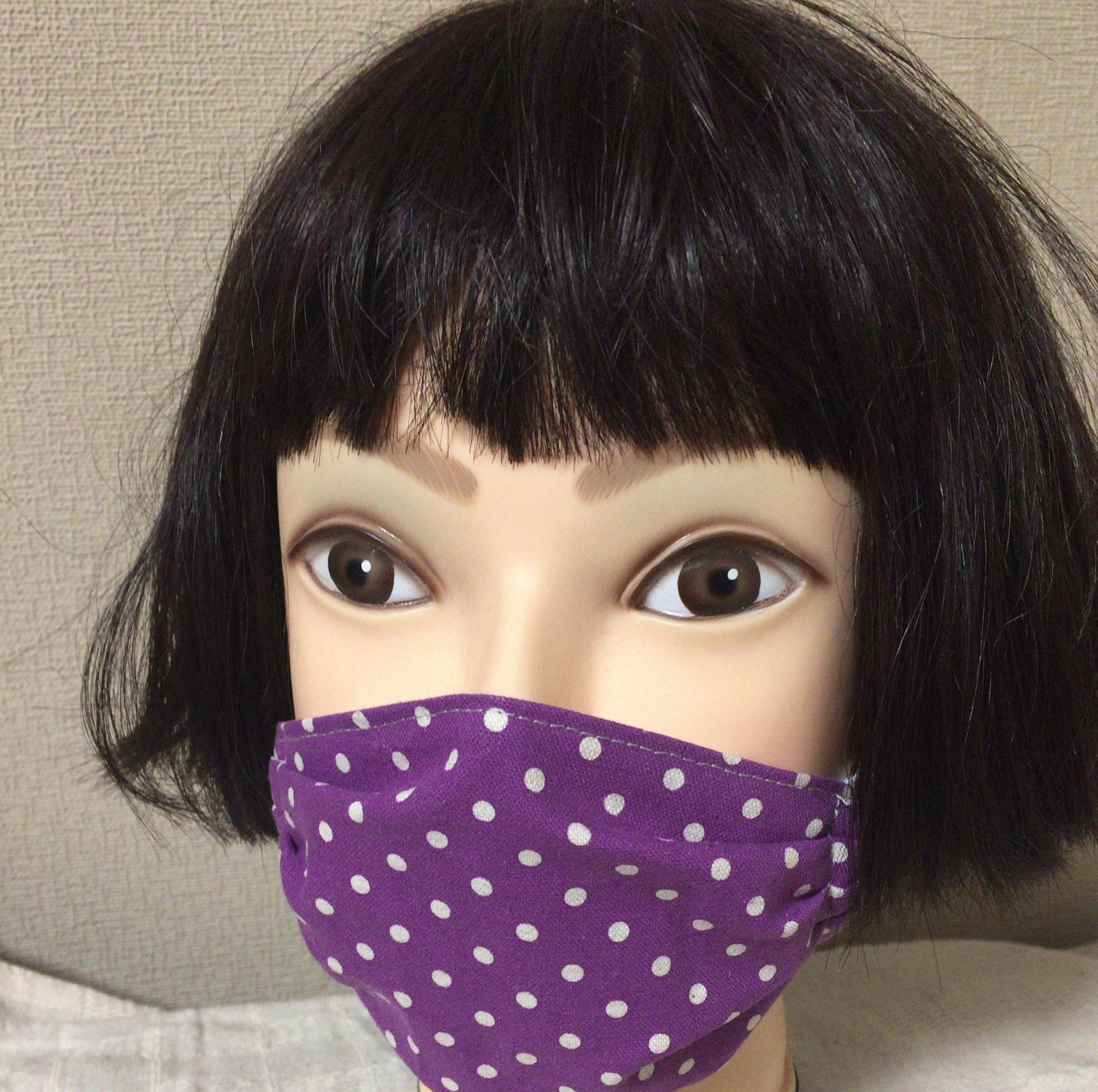 手作りマスク 作り方