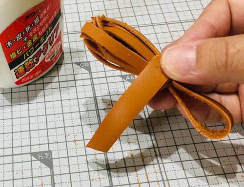 革製タッセルの製作方法