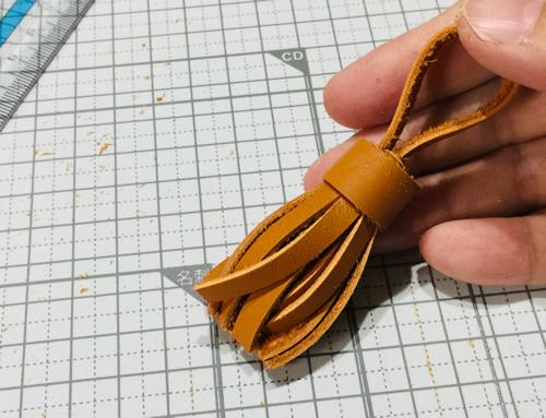 簡単につくれる革のタッセルの作り方